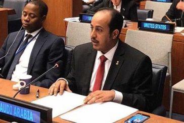 رسالة قوية من المملكة لمجلس الأمن حول إرهاب الحوثي المدعوم إيرانيا ودور طهران التخريبي بالمنطقة