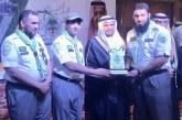 ختام منافسات رسل السلام للتميز الكشفي بالباحة