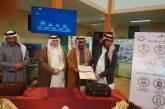 مدرسة ابتدائية معشوقة تحتفل بخمسين عاماً على تأسيسها