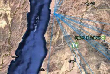 رصد هزة أرضية بقوة 3.1 درجات بالقرب من البدع في تبوك