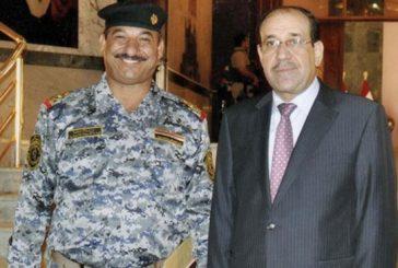 الجيش العراقي يصدر قراراً بإعدام الفريق مهدي الغراوي رمياً بالرصاص