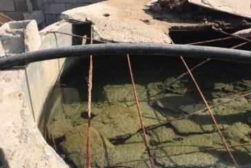 هيئة البيئة تضبط 20 مخالفة بيئية في محافظة أملج