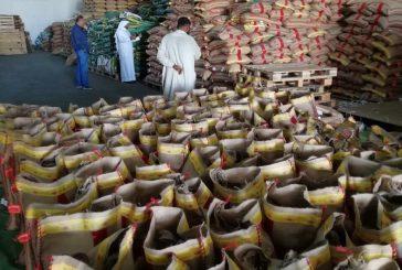 """""""التجارة"""": ضبط 360 طن من الأرز المغشوش في مستودع مخالف بخميس مشيط"""