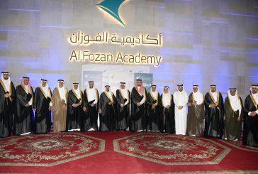 أمير المنطقة الشرقية يرعى افتتاح مقر أكاديمية الفوزان بجامعة الملك فهد