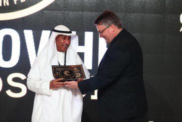 الهيئة الملكية بينبع تفوز بجائزة أفضل مشروع في مجال التدريب والتطوير