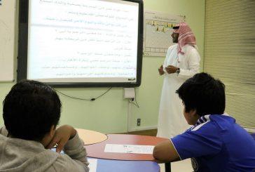 الجبيل..انطلاق مركز صعوبات التعلم واضطرابات النطق بالهيئة الملكية