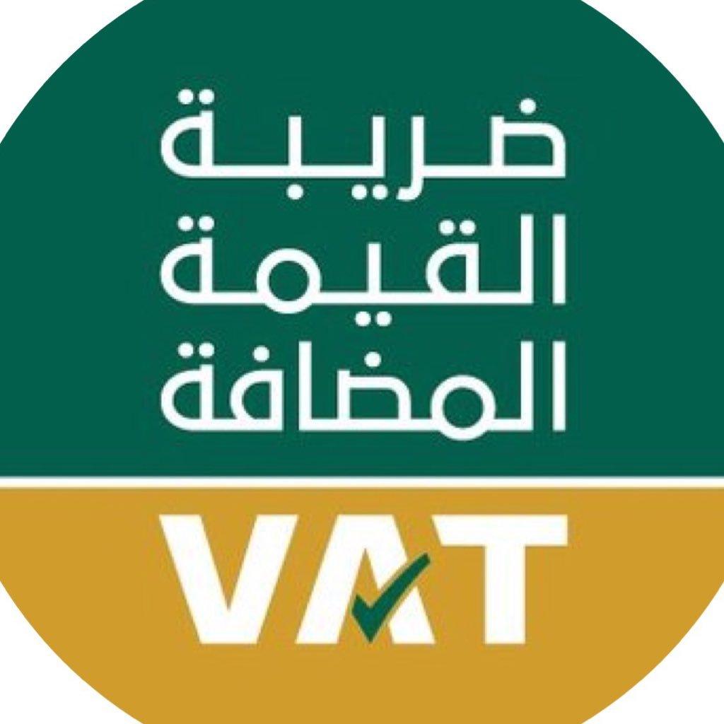 أول يناير ..تطبيق #ضريبة_القيمة_المضافة على البنزين