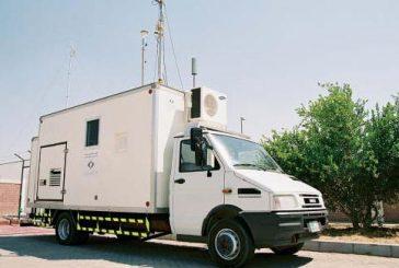 إنشاء 30 محطة جديدة لمراقبة جودة الهواء على مستوى المملكة
