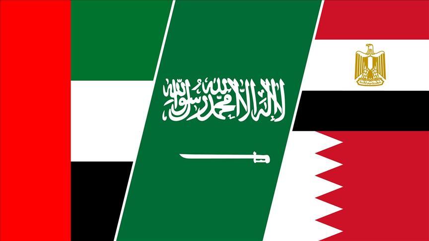 المملكة ومصر والإمارات والبحرين : تعلن إضافة كيانين وأحد عشر فرداً إلى قوائم الإرهاب المحظورة لديها
