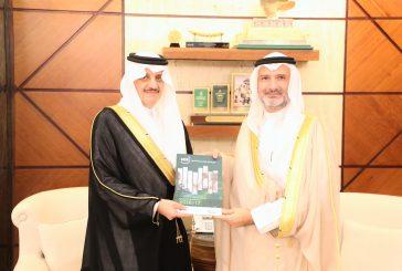 """الأمير سعود بن نايف: المملكة تخطو خطوات متسارعة في """"ريادة الأعمال"""""""