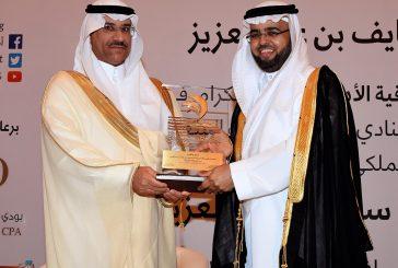 الأمير سيف الإسلام يستهل  فعاليات الموسم الثقافي لأدبي الشرقية