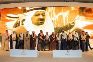 خادم الحرمين يرعى تكريم الفائزين بجائزة الملك خالد
