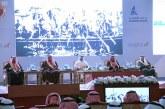 """أمير المنطقة الشرقية يفتتح فعاليات """"منتدى الجبيل للاستثمار 2017"""""""