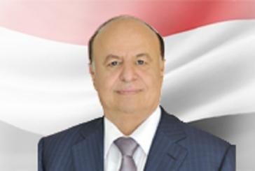 الرئيس هادي يحمل مليشيات الحوثي حياة وسلامة قيادات و كوادر المؤتمر