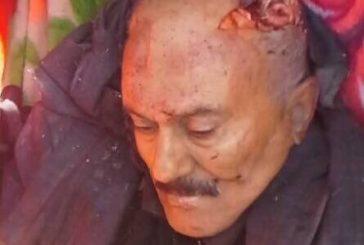 مقتل علي عبدالله صالح.. وتداول مقطع فيديو لجثته