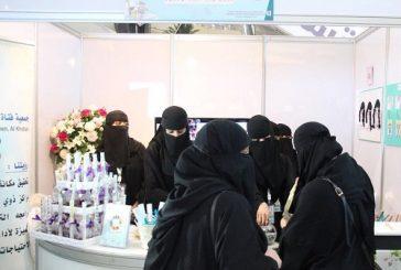 """جمعية فتاة الخليج تطلق""""لهم معهم"""" بمناسبة اليوم العالمي للإعاقة"""