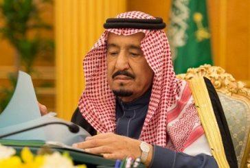 مجلس الوزراء يأمل أن تسهم انتفاضة اليمنيين في تخليصهم من ميليشيات الحوثي