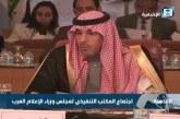 العواد: القدس في قلب سلمان وولي عهده الأمين وجميع الشعب السعودي (فيديو)