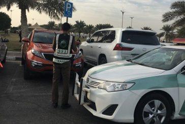 المرور يعاقب مستغلي مواقف ذوي الاحتياجات الخاصة