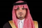 وزير الداخلية يعتمد تشكيل المجلس المحلي بمحافظة المندق