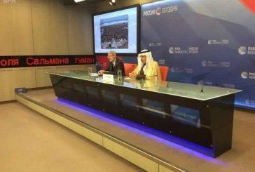 الربيعة : مطار صنعاء وجميع الموانئ اليمنية مفتوحة للمساعدات الإنسانية والبضائع التجارية والوقود