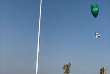 القطيف تدشن أطول سارية علم بمناسبة ذكرى البيعة الثالثة
