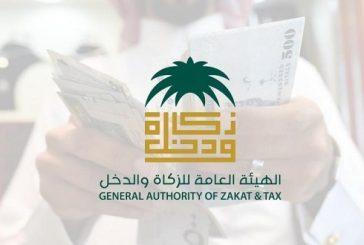 """""""الزكاة والدخل"""": الفواتير الضريبية ستضمن عدم التلاعب في أسعار السلع والخدمات"""