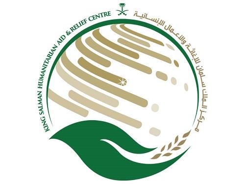 متحدث مركز الملك سلمان للإغاثة : قوات التحالف لم تعق أي دخول للمساعدات الإنسانية إلى اليمن عبر المطارات والموانئ اليمنية