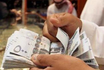 إعلان الميزانية العامة للدولة بإيرادات 783 ملياراً ومصروفات 978 ملياراً