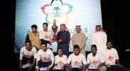 وكالة شئون الشباب بالهيئة العامة للرياضة تختتم الملتقى الشبابي الرياضي