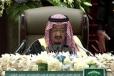 بالفيديو.. خادم الحرمين يفتتح أعمال السنة الثانية لمجلس الشورى