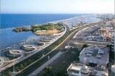 """وظائف """"عُمد"""" شاغرة في محافظة جدة"""