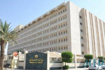 افتتاح أقسام نسائية في محاكم التنفيذ للتيسير على المستفيدات