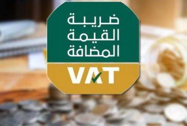 """""""البنوك السعودية"""": الخدمات البنكية المباشرة ستطبق عليها ضريبة القيمة المضافة"""