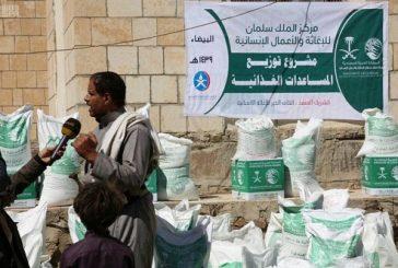 مركز الملك سلمان للإغاثة يصل للأسر المحتاجة عبر الطرق الوعرة في قيفه – البيضاء باليمن