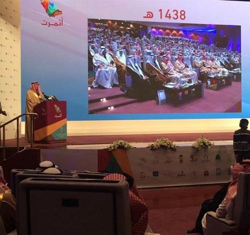 وزير الإعلام: أكثر من 80 ملياراً الدخل المتوقع للسينما خلال 10 سنوات