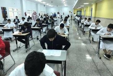 نصائح غذائية وصحية تساعد الطلاب على التركيز في الاختبارات
