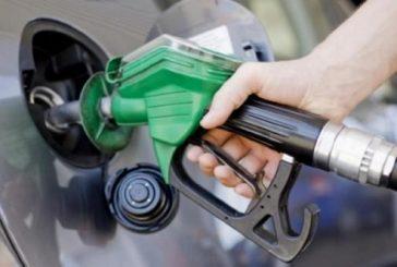 """عاجل..""""الطاقة"""" تعلن البدء بتغيير أسعار البنزين بعد الساعة الـ12 صباحًا"""