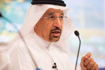 الفالح : إنشاء بنك الصادرات برأسمال 30 مليار ريال