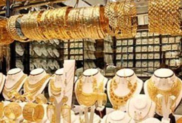 """""""الزكاة والدخل"""": المجوهرات والمشغولات الذهبية خاضعة لضريبة القيمة المضافة"""