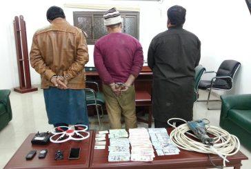 الغاط ..ضبط عصابة من 3 أفراد امتهنت سرقة مواد البناء