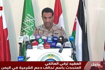 الجيش الوطني اليمني يؤمن طريق ( اليتمه – البقع ) بدعم من طائرات التحالف