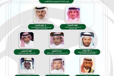 """""""التمياط"""" و """"الجاسر"""" نائبين لرئيس الاتحاد السعودي لكرة القدم"""