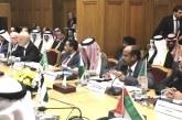 الجامعة العربية: قرار ترمب بشأن القدس باطل
