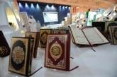 """القرآن الكريم في """"كتاب جدة"""".. شمس وضاءة"""