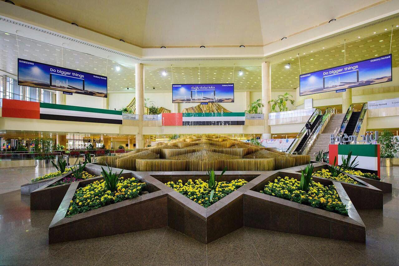 مطار الملك فهد يحتفل بذكرى اليوم الوطني لدولة الإمارات الشقيقة