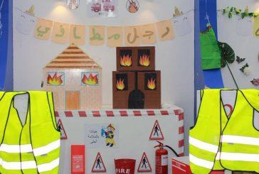 كلية التربية بالجبيل تحتفل باليوم العالمي لذوي الاحتياجات الخاصة