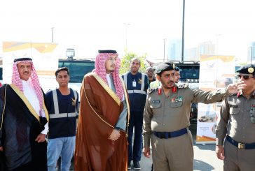 """الأمير أحمد بن فهد يدشن """"اليوم العالمي للتطوع"""" بالشرقية"""