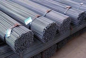 """إنتاج جازان من """"الحديد"""" يصل إلى أفريقيا"""