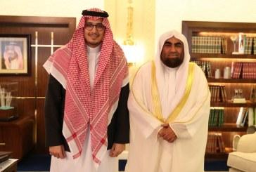الأمير أحمد بن فهد يستقبل مدير فرع وزارة الشؤون الإسلامية ومدير مكافحة المخدرات بالمنطقة